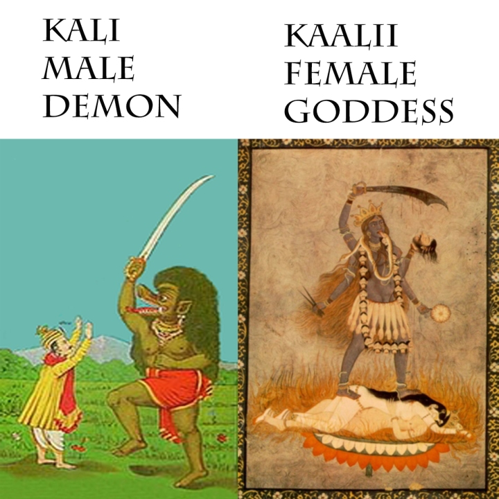 Kali, Kaalii